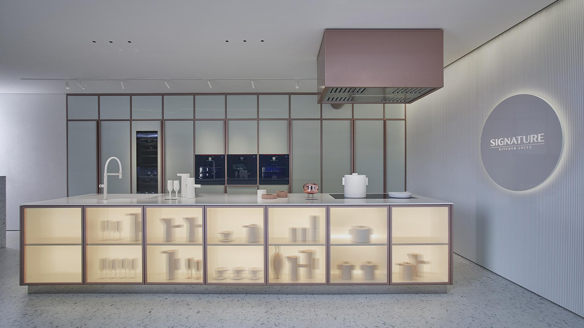 Cucina Showroom Signature Kitchen Suite